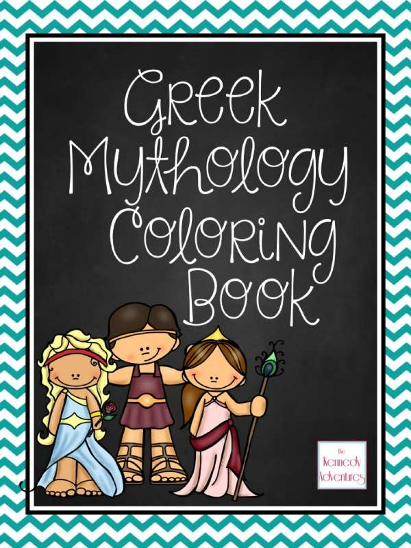 FREE Greek Mythology Printable Coloring Book