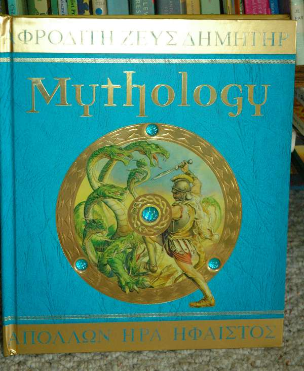 how to study greek mythology in your homeschool with books from Candlewick Press