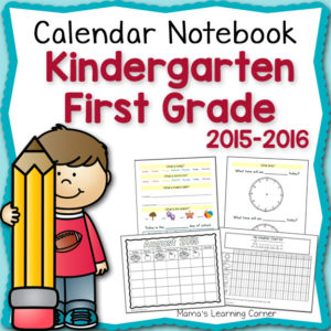 Calendar-Notebook-Kindergarten-2015-2016-8x8