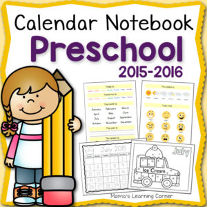 Calendar-Notebook-Preschool-2015-2016-8x8