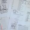 Saint Patrick Word Puzzles